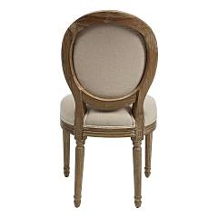 Photos 2: Bizzotto 0748060 Adrien Chair in wood and fabric - natural