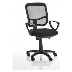 sale Eurosedia Minoa Chair In Nylon And Fabric / Network