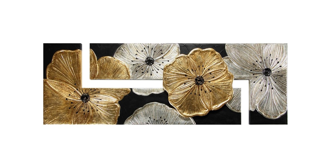 Panel design 197 x 67 cm Pintdecor Petunia Gold